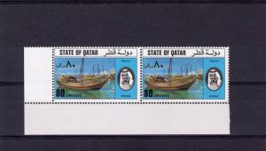 Qatar 1976 Mi#687 SHIP (1) 80D  Pair MNH