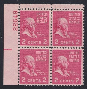 806 1938 2c PRESIDENTIAL- ADAMS PB #22469 UL MH CV:* $1.00 - LOT 63
