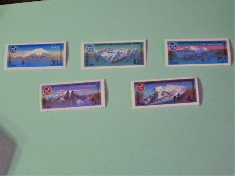 Russia - 5481-85, MNH Set. National Sports Committee. SCV - $1.95
