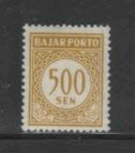 INDONESIA #J82 1958 500s POSTAGE DUE MINT VF NH O.G