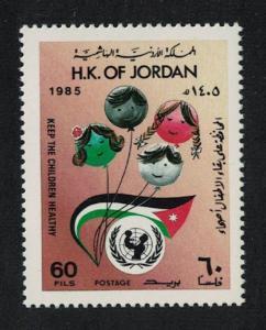 Jordan International Youth Year 60 fils SG#1452