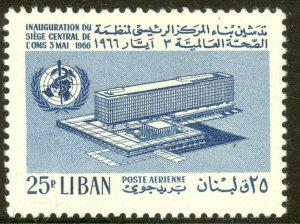 LEBANON 1966 25p WHO BUILDING Airmail Sc C471 MNH
