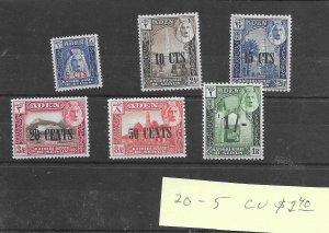 Aden #20-25 MH - Stamp Set - CAT VALUE $2.40