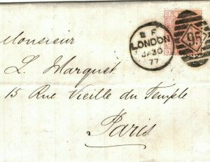 GB Cover 2½d Plate 5 DESTINATION MAIL London 95 Duplex SG.141 Cat £125 1877 AA16
