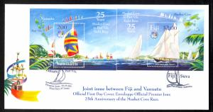 FIJI VANUATU 2004 YACHT RACE SSs JOINT ISSUE DUAL COUNTRY Franked FDC