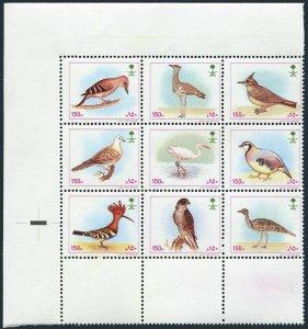 Saudi Arabia 1173 ai,MNH.Michel 1132-1140. Birds 1992.Woodpecker,Arabian bustard