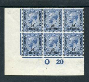 Morocco Agencies 1914 KGV 25c on 2½d blue Control O20 Plate 7b MLH. SG 133.