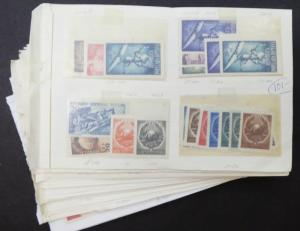 EDW1949SELL : ROMANIA In Depth collection of Mint & Used Old Time approval pages