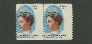 United States Postage Stamp #1699 MNH MISPERF Error