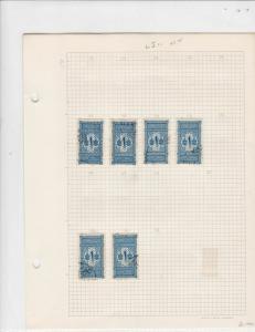 saudi arabia postage due stamps ref 16491