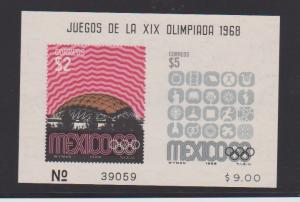 MEXICO STAMPS MINT S/S C338A  LOT#396