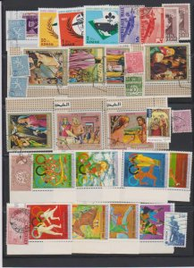 LOT OF DIFFERENT STAMPS OF THE WORLD USED (33) LOT#112