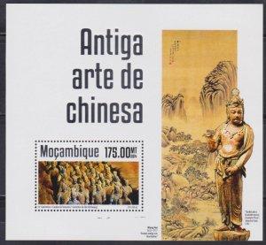 MOZAMBIQUE - 2014 ANCIENT CHINESE ART - MIN/SHT - MINT NH
