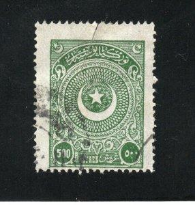 Turkey - Sc# 623 Used / 500pi (repaired slice/cut)    /      Lot 032038