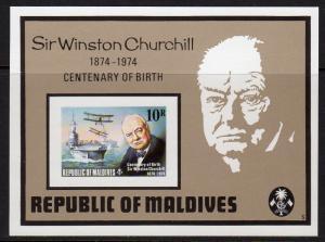 Maldives 1974 Sc#532 Sir Winston Churchill Centenary S/S IMPERFORATED MNH