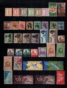 Egypt  38  diff used and mint cat $ 22.00  lot collection