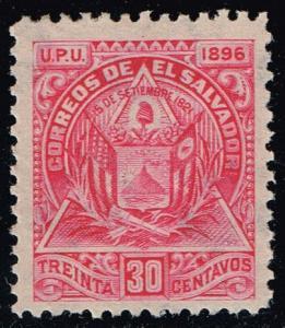 El Salvador #168 Coat of Arms; Unused (15.00)