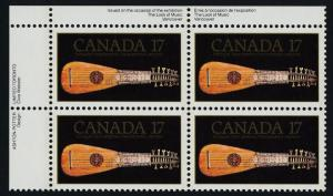 Canada 878 TL Plate MNH Look of Music, Antique Mandora