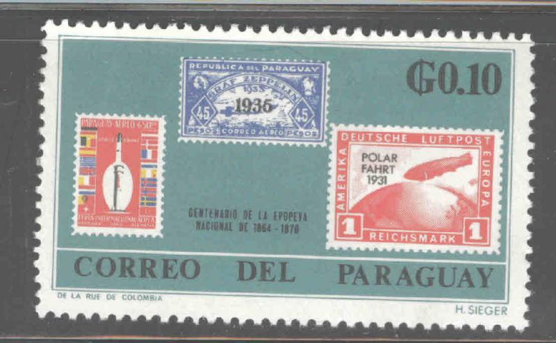 Paraguay Scott 943 MH* Stamp on stamp stamp