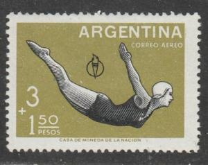 Argentine    1959  Scott No. CB16  (N*)