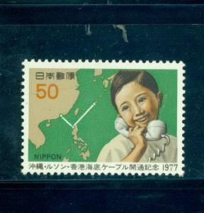 Japan - Sc# 1311. 1977 Underwater Comm. Cable. MNH $0.90.