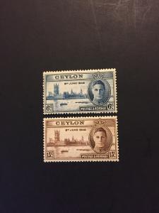 Ceylon #296-299*