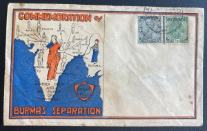 1937 Rangoon Burma First Day Cover FDC Commemorating Of Burma's Separation