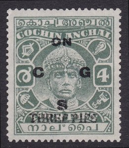 INDIAN STATES Cochin 1943 ON CGS Raja Varma III 3p/4p