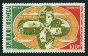 Senegal C91,MNH.Michel 436. UN,25th Ann.1970.Globe,Scales,Women-4 races.