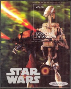Tatarstan 1999 Cinema  Star Wars  (1) S/S Digital Perforation MNH Cinderella