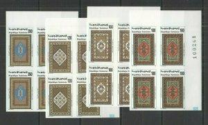 P1356 IMPERF 1993 TUNISIA ART CULTURE TUNISIAN CARPETS !!! RARE 4SET FIX