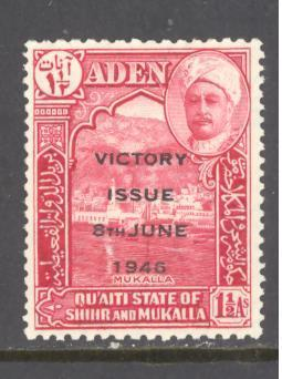 Aden Quaiti state of Shihr and Mukalla Sc # 12 mint hinged (RS)