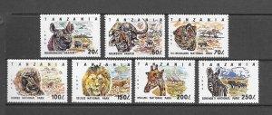 TANZANIA #1185-91  PLAINS  ANIMALS   MNH