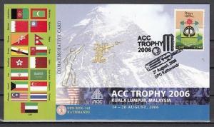 Nepal, 27/AUG/06 issue. ACC Cricket Trophy Cancel on a Souvenir Card.