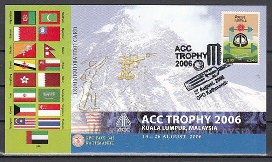 Nepal, 27/AUG/06 issue. ACC Cricket Trophy Cancel on a Souvenir Card.