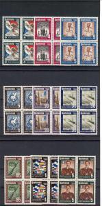 Guatemala, 360-62,B5-7,CB5-7,Red Cross Blocks (4),**MNH**