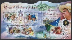 Solomon Islands Scott 1176 Souvenir Sheet MNH! Queen Elizabeth II!