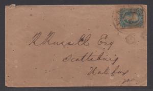 **CSA Cover, SC# 12 Milky Blue, Richmond, VA Tied by Black CDS 10/6/1863(4)