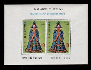 Korea 862a  MNH cat $ 7.50 aaa