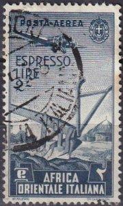 Italian East Africa #CE1   F-VF Used  CV $11.00  (Z6669)