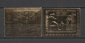 Y1128 CHAD FOOTBALL WORLD CUP OLYMPIC GAMES 1968 1970 MEXICO !!! GOLD 2ST MNH