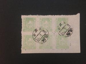 china liberated area stamp block, Jin-cha-ji liberated area,rare cancel, list#51