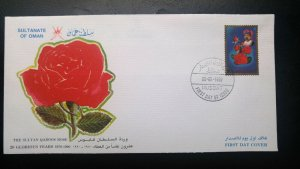 """RARE OMAN 1990 """"SULTAN QABOOS ROSE"""" 1ST DAY COVER HARD TO FIND"""