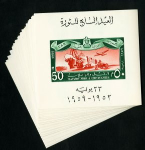 Egypt Stamps # 472a XF Lot of 27 Transportation S/S OG NH Scott Value $324.00