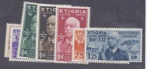 Ethiopia scott #N1-N7 complete set Mint LH VF