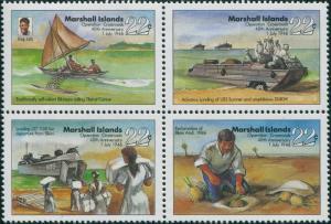 Marshall Islands 1986 SG80-83 Operation Crossroads set MNH