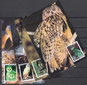 China, Rep. Scott cat. 2559-2562. Various Owls issue. 4 Maximum Cards