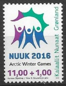 2015    GREENLAND  -  SG.  763  -  ARCTIC WINTER GAMES  -  MNH