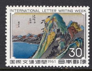Japan 735 Painting MNH VF