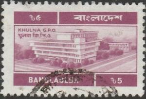 Bangladesh, #242A Used  From 1983